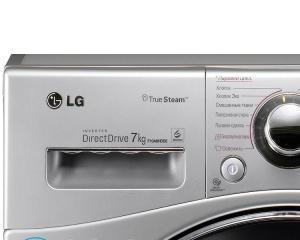 Стиральная машина LG ошибка UE
