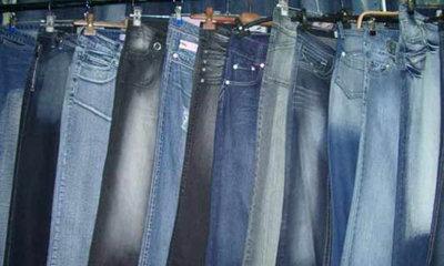 Как быстро высушить джинсы после стирки?