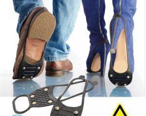 Что сделать, чтобы обувь не скользила?