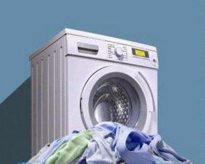 Ремонт стиральной машины Бош Макс 5 своими руками