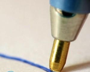 Как стереть ручку с бумаги без следов?