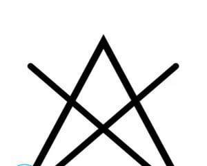 Треугольник перечеркнутый на одежде