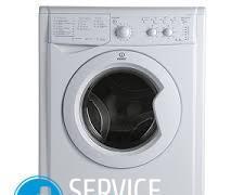 Indesit wisl 103 инструкция для вашего комфортного пользования