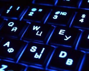 Как собрать клавиатуру?