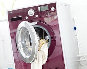 Немецкие стиральные машины узкие немецкой сборки