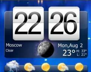Установить ярлык часы и погода