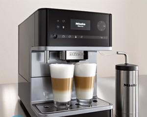 Как почистить кофемашину Delonghi?