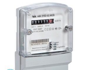 Сломался счетчик электроэнергии — что делать?