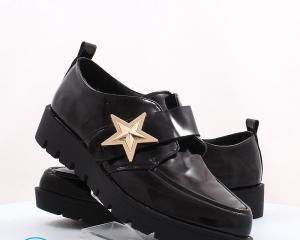 Как очистить обувь от старого крема?